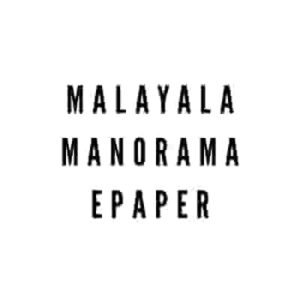 The Malayala Manorama Epaper Pathanamthitta PDF Download Today 2021: Malayala Manorama Epaper Old