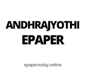 Andhrajyothi Epaper Today PDF Download 2021: Andhrajyothi Telugu Epaper
