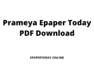 Prameya Epaper Today PDF Download 2021: Prameya Odia Epaper Today