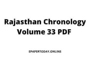 Rajasthan Chronology Volume 33 PDF Download 2021: Chronology August 2021